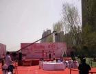 郑州会议、庆典、年会、开业策划,灯光音响舞台租赁