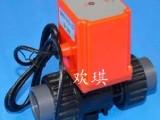 电动陶瓷芯塑料球阀-上海欢琪电动陶瓷芯塑料球阀