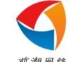 北京朝阳app开发公司-前潮网络一站式软件开发公司!