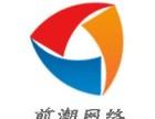 北京十大IT外包公司排名-较专业的IT外包公司