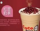 现在COCO都可奶茶加盟店的生意好做吗