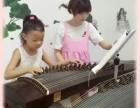 龙岗学古筝 横岗爱联古筝培训,古筝学习如同所有的其他乐器一样