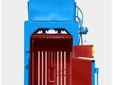立式压缩废纸箱塑料膜打包机 油漆桶边角料编织袋液压打包机