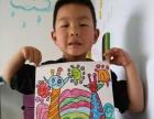 美术课程6人小班预约免费教学