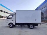 福田G7面包冷藏车 水果保鲜运输车 动力强劲