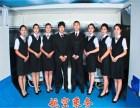 航空乘务与铁路类统招升学保送定制班