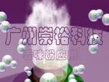 广州厂家批发大量长效橘子味香味油墨,丝印水性微胶囊感香油墨