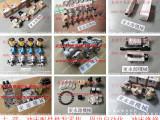 重庆冲床超负荷泵,压力机KANTOU锁紧油泵-多轴攻牙机配件