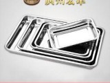厂家直销定制不锈钢方盘浅盘长方形托盘餐盘烧烤鱼盘蒸饭盘菜盘