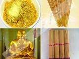 做香 制香用金色珠光粉 佛香神香用黄金粉 佛像用金箔粉