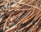 保定市北市区常年回收废旧电缆铝线铜铅酸蓄电池电瓶黄铜变压器
