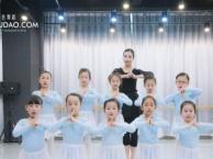 武广万松园青年路附近专业少儿民族舞少儿拉丁舞培训学校