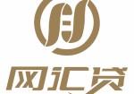 安徽友汇金融网汇贷投资理财平台