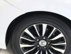 本田凌派2013款 凌派 1.8 自动 豪华版 爱车低价转让