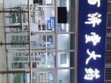 北京昌平東小口低價轉讓藥店