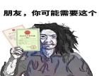 上海长宁区古北代理记账公司注册注销年检工商年检