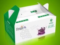 礼品盒定做,昆明彩色包装盒印刷厂家