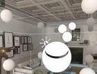 VR AR Unity3D培训选云和虚拟现实大师班