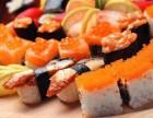 怎么加盟初鲜寿司 初鲜寿司加盟赚钱吗