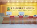 黄江,常平,樟木头附近吉他培训班,新博教育有更专业的老师