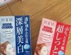 日本Kracie肌美精玻尿酸保湿深层美白面膜 5片