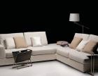 台州厂家直销办公沙发家具 哪里有卖办公家具