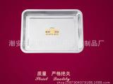 0.5A无磁不锈钢方盘 不锈钢托盘 长方形托盘子 烘焙盘  菜盘