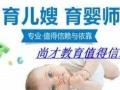 南通通州考育婴师去哪儿培训?宝宝几岁适合看绘本?