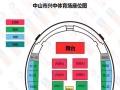 出售2016.7.12 BIGBANG演唱会中山站 门票2张