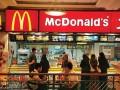麦当劳加盟费多少钱?汕头加盟需要条件!官方加盟热线
