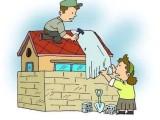 雞西本地防水補漏 提供衛生間漏水屋面漏水外墻漏水等服務