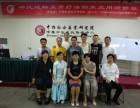 北京正骨培训,10月高运娟软伤疗法培训