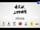 PP体育广告投放代理合作