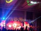 庆典、年会、大戏、寿宴、民俗活动