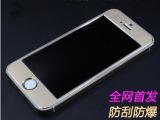 钛合金钢化玻璃膜 iphone6钛铝合金玻璃膜 3D曲面苹果全包