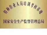 深圳龙华成校电工焊工大浪叉车培训招生报名火热进行