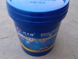 湖南混凝土脱模剂,湖南水性脱模剂,湖南隔离剂