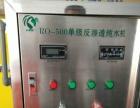 玻璃水洗车液防冻液凯得利品牌设备低价出售