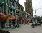 巴国城成熟繁华商业地段商铺出租(个人)