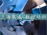南汇惠南学数控车床加工编程技术网络在线授课培训