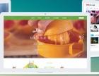 淮安零基础学网页设计培训 网页设计Flash软件培训