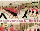 福州-学拉丁舞教练班【葆姿舞蹈培训学校】