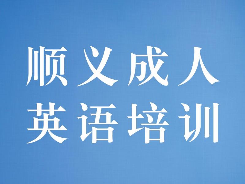日常英语口语单词,商务英语口语大全,酒店常用英语口语