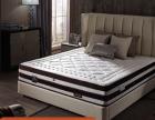 广州冰丝床垫招商代理,健康睡眠,行业放心品牌