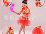 少儿童六一演出服装女童民族舞蹈服饰秧歌舞蹈服小辣椒汉族表演服