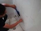 灯具线路 水暖卫浴 企业工矿 设备线路 技术专业