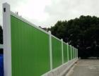 上海制作安装PVC围墙、栅栏、护栏、防护网、隔离墩