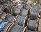 南宁电线电缆回收公司 专业上门回收电线电缆