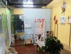 庆阳乐博古筝、钢琴培训中心