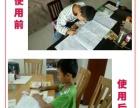 宝妈在家找个什么事做呢?林文老师正姿护眼笔能赚钱吗?从哪找?